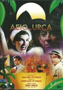 A E I O ...Urca - Poster / Capa / Cartaz - Oficial 1