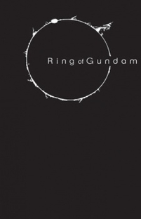 Ring of Gundam - Poster / Capa / Cartaz - Oficial 1
