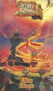 Clássicos da Bíblia - Os Profetas Elias e Eliseu - Poster / Capa / Cartaz - Oficial 1