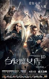 A Bruxa do Cabelo Branco do Reino Lunar - Poster / Capa / Cartaz - Oficial 1