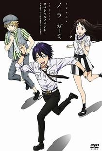 Noragami (1ª Temporada) - Poster / Capa / Cartaz - Oficial 3