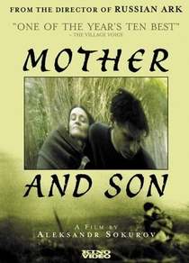 Mãe e Filho - Poster / Capa / Cartaz - Oficial 2