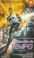 O Guardião do Tempo (The Time Guardian)