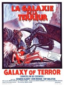 Galáxia do Terror - Poster / Capa / Cartaz - Oficial 3