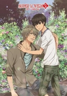 Super Lovers (2 temporada) (スーパーラヴァーズ)