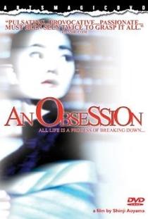 Uma Obsessão - Poster / Capa / Cartaz - Oficial 1