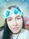 Beatriz Alteia