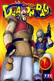 Dragon Ball (3ª Temporada) - Poster / Capa / Cartaz - Oficial 12