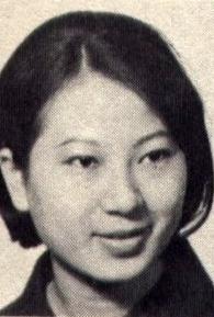 Yen Fu (I)