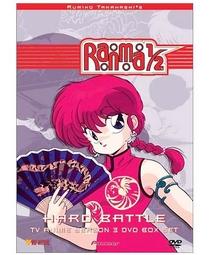 Ranma 1/2 3ª Temporada - Poster / Capa / Cartaz - Oficial 1