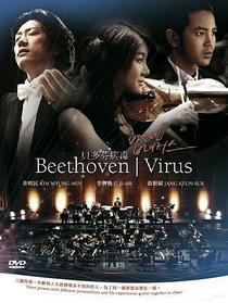 Beethoven Virus - Poster / Capa / Cartaz - Oficial 11
