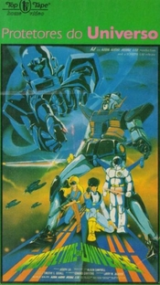 Protetores do Universo - Poster / Capa / Cartaz - Oficial 1
