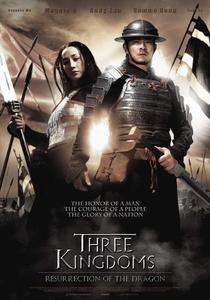 Três Guerreiros - A Ressurreição Do Dragão - Poster / Capa / Cartaz - Oficial 9