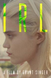 IRL - Poster / Capa / Cartaz - Oficial 1