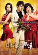 200 Pounds Beauty (Minyeo-neun Goerowo)