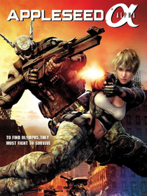 Appleseed Alpha - Poster / Capa / Cartaz - Oficial 1