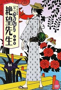 Sayonara Zetsubou Sensei (3ª Temporada) - Poster / Capa / Cartaz - Oficial 2