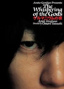 O Sussurro dos Deuses - Poster / Capa / Cartaz - Oficial 1