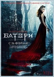 Lady of Csejte - Poster / Capa / Cartaz - Oficial 2