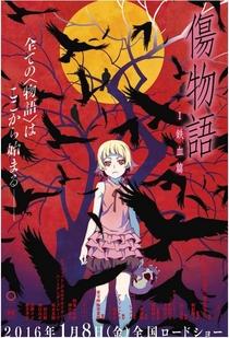 Kizumonogatari I - Sangue e Ferro - Poster / Capa / Cartaz - Oficial 1