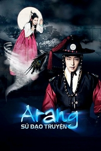 Arang and the Magistrate - Poster / Capa / Cartaz - Oficial 9
