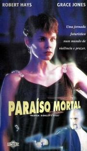 Paraíso Mortal - Poster / Capa / Cartaz - Oficial 2
