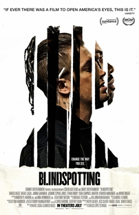 Ponto Cego - Poster / Capa / Cartaz - Oficial 2