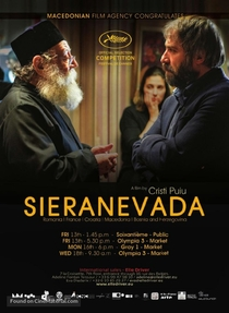 Sieranevada - Poster / Capa / Cartaz - Oficial 3