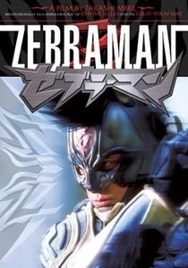 Zebraman - Poster / Capa / Cartaz - Oficial 4