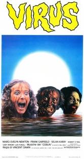 Os Predadores da Noite - Poster / Capa / Cartaz - Oficial 5