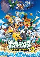 Pokémon (15ª Temporada) (ポケットモンスター シーズン15)