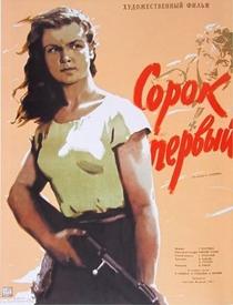 O Quadragésimo Primeiro - Poster / Capa / Cartaz - Oficial 3