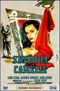 A Dama Sem Camélias - Poster / Capa / Cartaz - Oficial 1