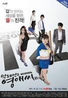 Ugly Young-A (12ª Temporada) (Makdwemeokeun Youngaessi Season 12)