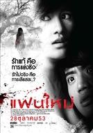My Ex 2: Haunted Lover (Fan Mai)