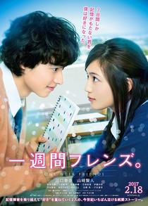 Isshuukan Friends - Poster / Capa / Cartaz - Oficial 1