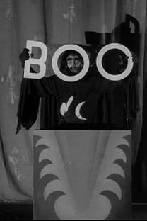 Boo - Poster / Capa / Cartaz - Oficial 1