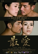 Love for Life (Mo Shu Wai Zhuan)