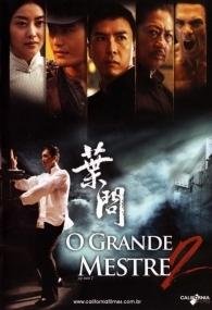 O Grande  Mestre 2 - Poster / Capa / Cartaz - Oficial 1