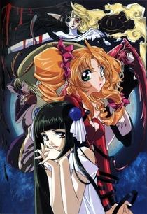 Shamanic Princess - Poster / Capa / Cartaz - Oficial 10