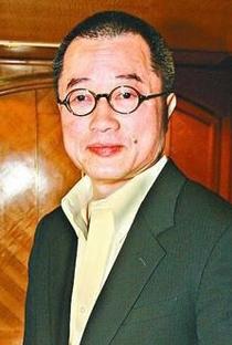 Dennis Yu (I) - Poster / Capa / Cartaz - Oficial 1