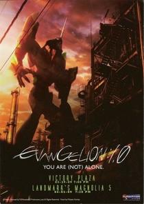Evangelion: 1.11 - Você (Não) Está Só - Poster / Capa / Cartaz - Oficial 4