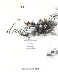 Dream - Poster / Capa / Cartaz - Oficial 6