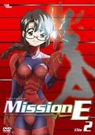 Mission-E (Mission-E)