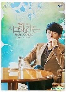 Secret Garden - Poster / Capa / Cartaz - Oficial 12