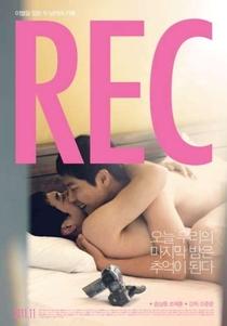 REC - Poster / Capa / Cartaz - Oficial 3