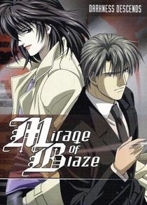 Mirage of Blaze - Poster / Capa / Cartaz - Oficial 3