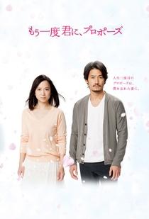 Mou Ichido Kimi ni, Propose - Poster / Capa / Cartaz - Oficial 1