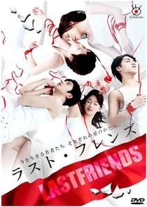 Last Friends - Poster / Capa / Cartaz - Oficial 3