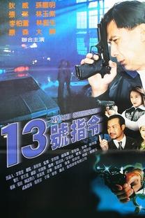 No. 13 Command - Poster / Capa / Cartaz - Oficial 1